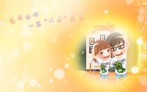 2013年节日精美桌面壁纸欣赏